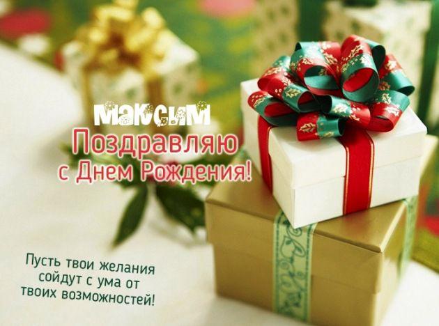http://s3.uploads.ru/GgEle.jpg