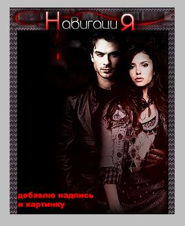 http://s3.uploads.ru/GhXWI.png