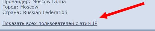 http://s3.uploads.ru/GmODu.png