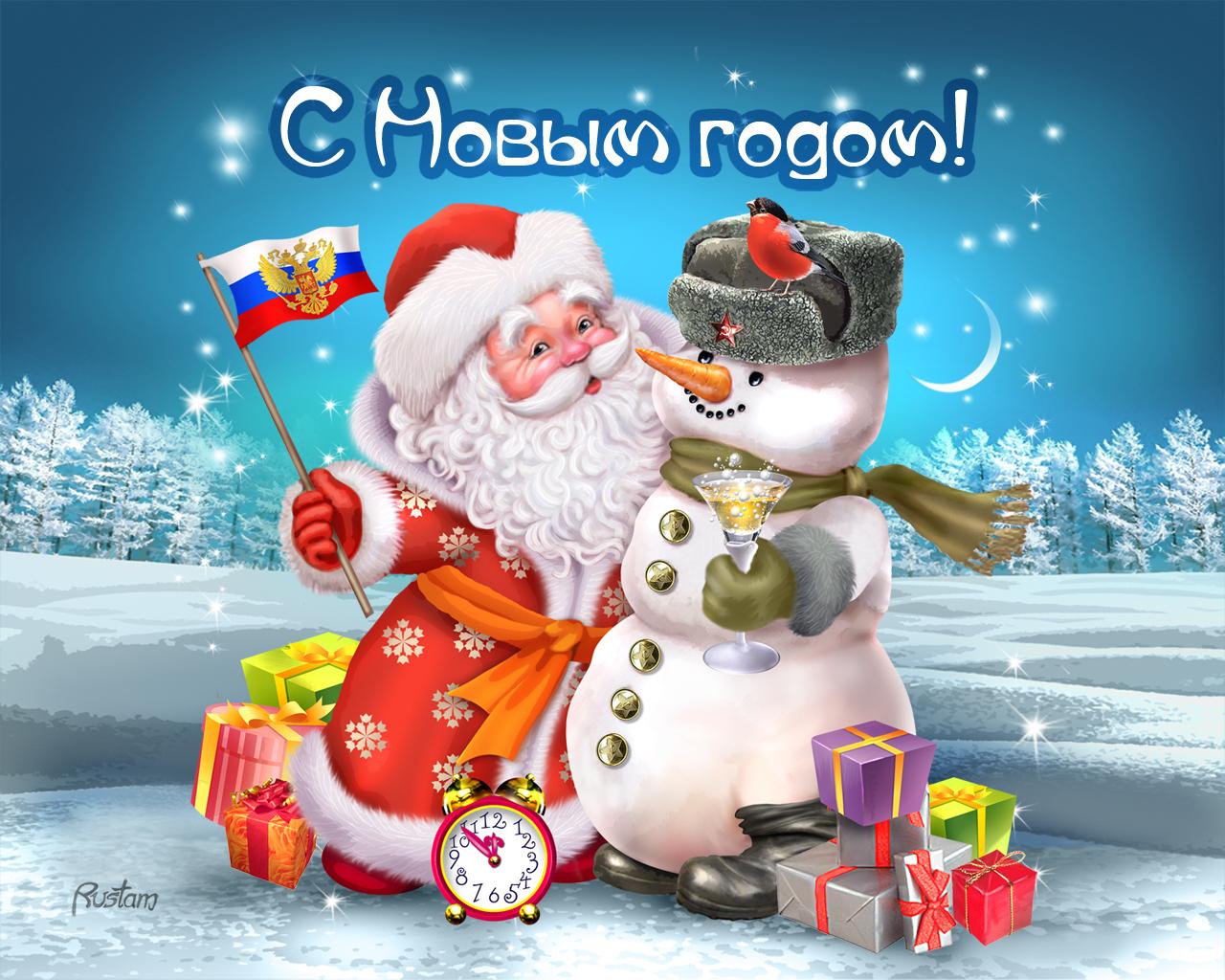 http://s3.uploads.ru/GpRaY.jpg