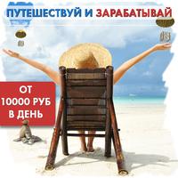 http://s3.uploads.ru/GqJvp.jpg