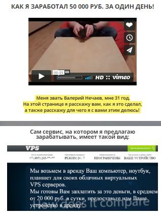 http://s3.uploads.ru/GrJfz.jpg