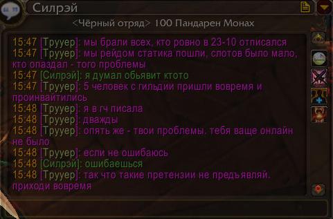 http://s3.uploads.ru/Grao7.jpg