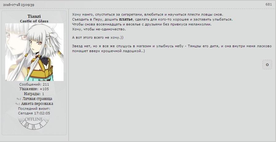 http://s3.uploads.ru/GsJHo.jpg