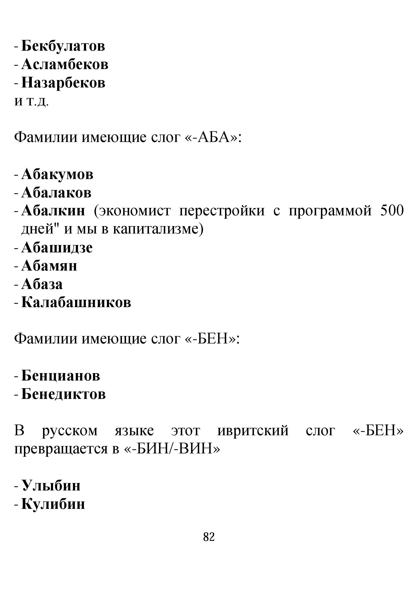 http://s3.uploads.ru/GsulD.jpg