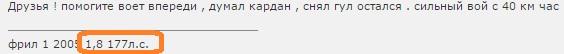 http://s3.uploads.ru/GswpJ.jpg