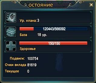 http://s3.uploads.ru/GyvIp.jpg