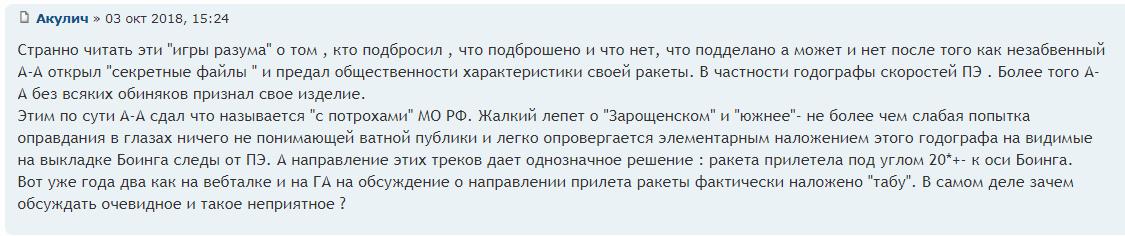 http://s3.uploads.ru/Gzo5H.png