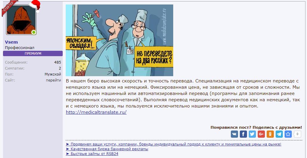 http://s3.uploads.ru/H0ekG.png