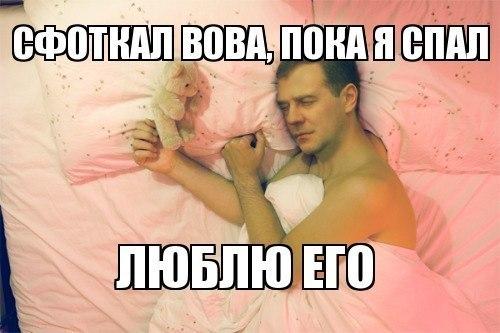 http://s3.uploads.ru/H3mYF.jpg