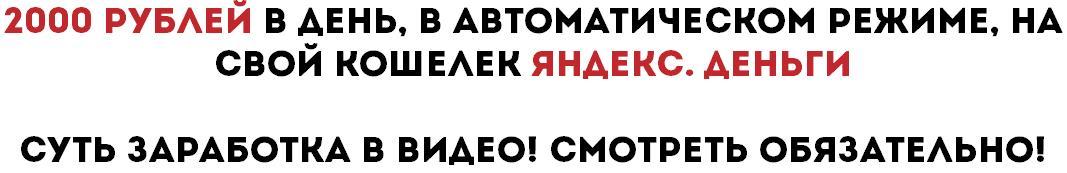 http://s3.uploads.ru/H4bTt.jpg