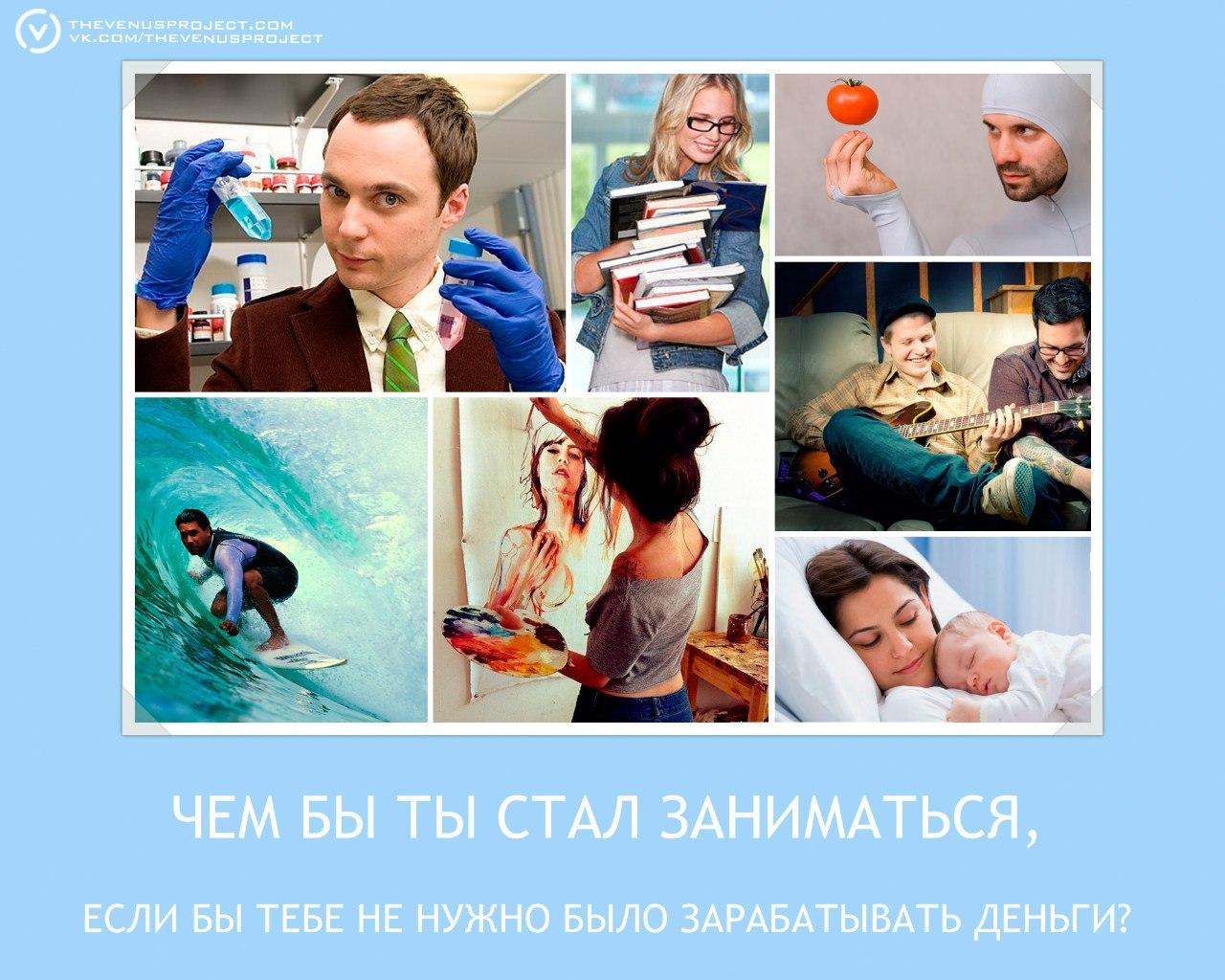 http://s3.uploads.ru/H6Jt9.jpg