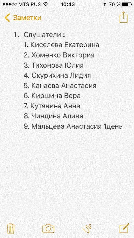 http://s3.uploads.ru/H8wa0.jpg