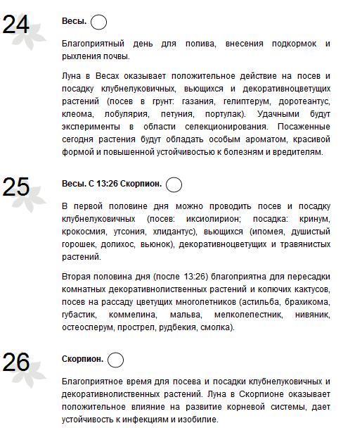 http://s3.uploads.ru/HCKYn.png