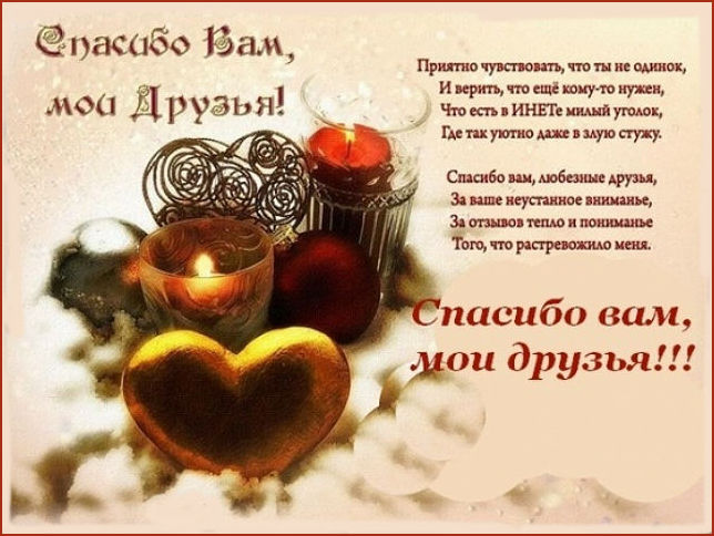 http://s3.uploads.ru/HDT7k.jpg