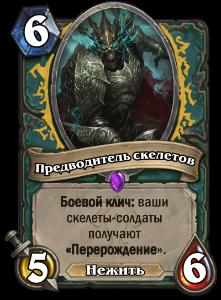 http://s3.uploads.ru/HF9Uu.png