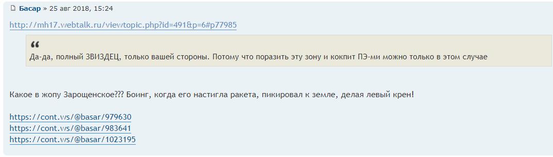 http://s3.uploads.ru/HOzbD.png