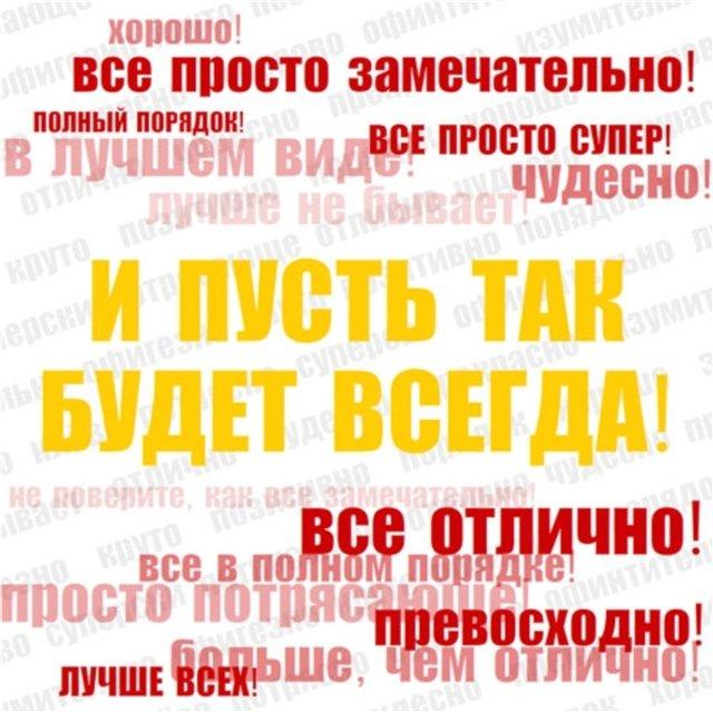 http://s3.uploads.ru/HRCN7.jpg