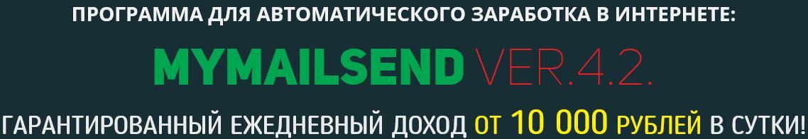 http://s3.uploads.ru/HSdJt.jpg