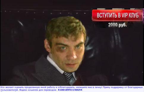 http://s3.uploads.ru/HUvEb.jpg
