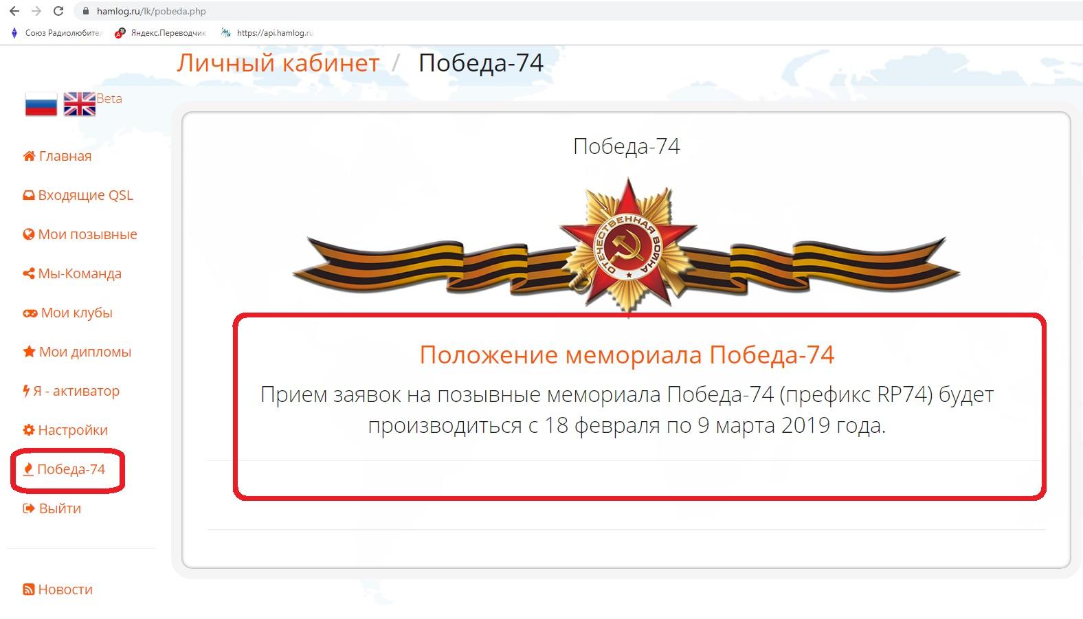 http://s3.uploads.ru/HXkdO.jpg