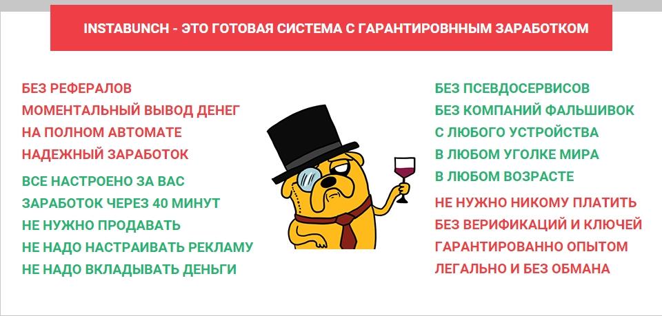 http://s3.uploads.ru/HZci4.jpg