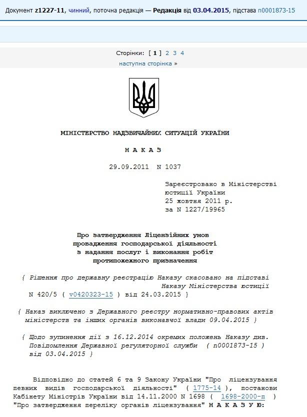 http://s3.uploads.ru/HfhKz.jpg