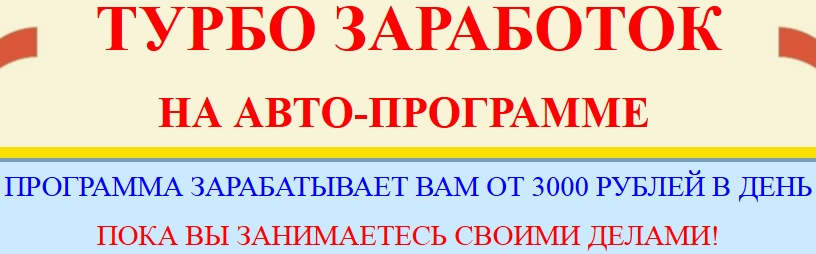 http://s3.uploads.ru/HgSP7.jpg