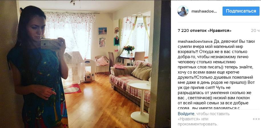 http://s3.uploads.ru/HlNcU.jpg