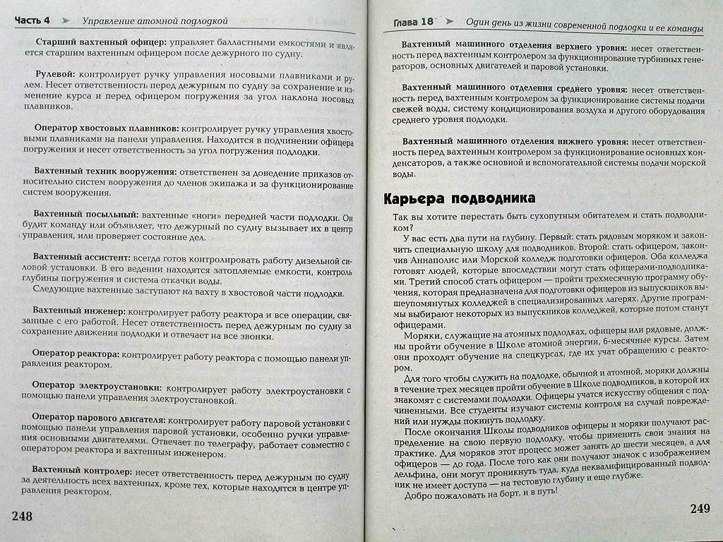 http://s3.uploads.ru/Hm91Q.jpg