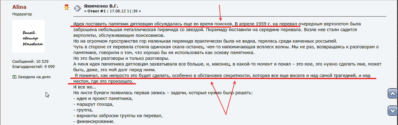 http://s3.uploads.ru/Hmk3j.png