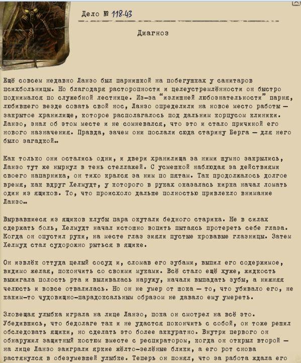 http://s3.uploads.ru/HtKQI.jpg