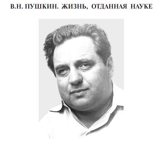 http://s3.uploads.ru/HueVo.jpg