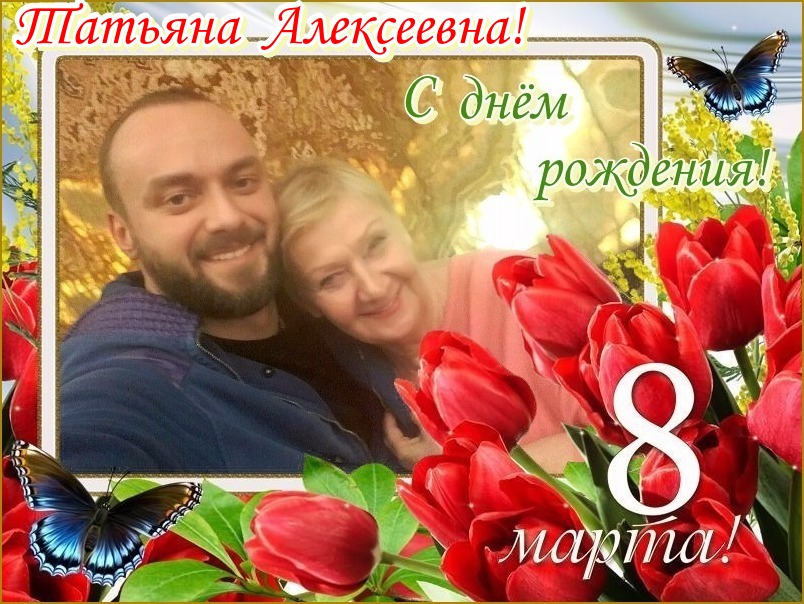 http://s3.uploads.ru/HxyJY.jpg