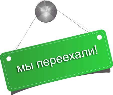 http://s3.uploads.ru/I0Lnj.jpg