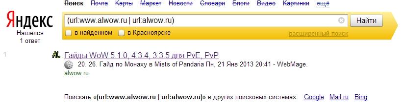 http://s3.uploads.ru/I2Bcs.jpg