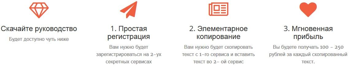 http://s3.uploads.ru/I59XW.jpg