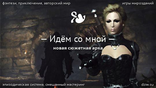 http://s3.uploads.ru/I6sKy.jpg