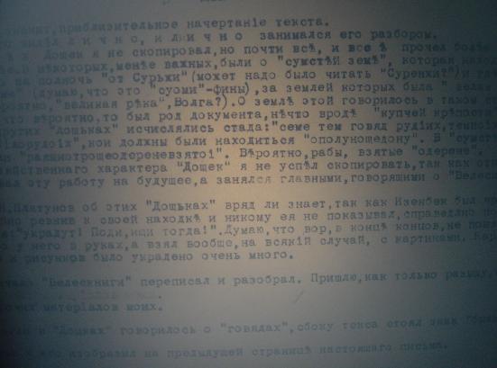 http://s3.uploads.ru/IASnR.jpg