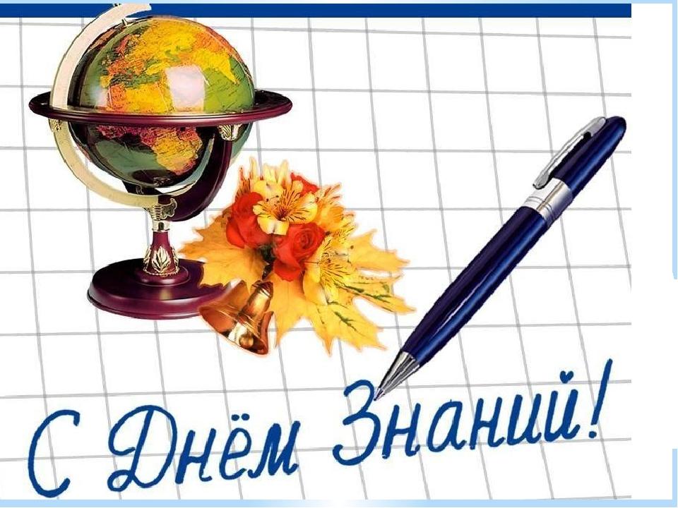 http://s3.uploads.ru/IJk8M.jpg
