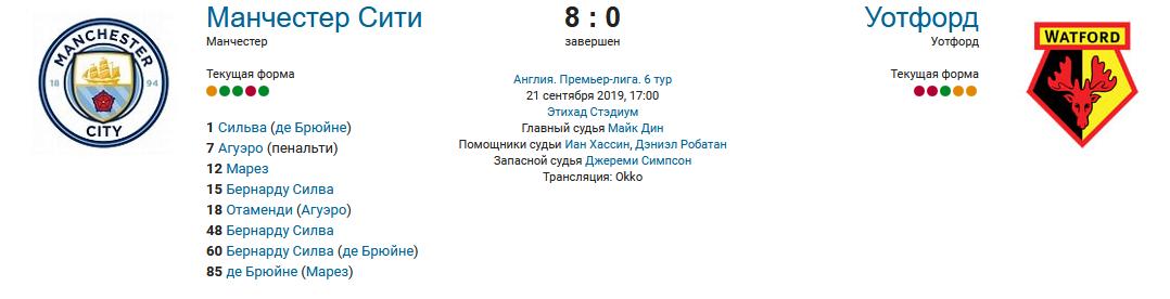 http://s3.uploads.ru/IJuKo.png