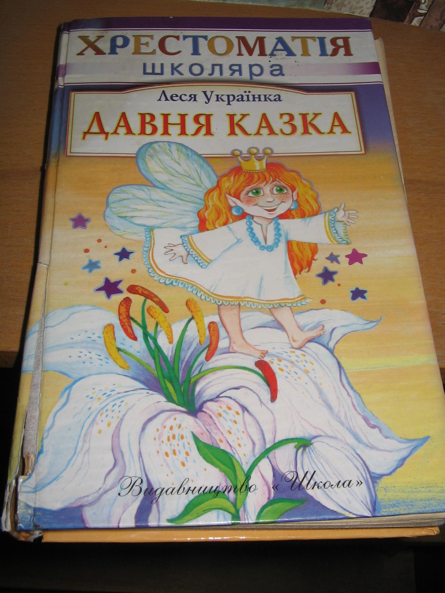 http://s3.uploads.ru/IKDY2.jpg