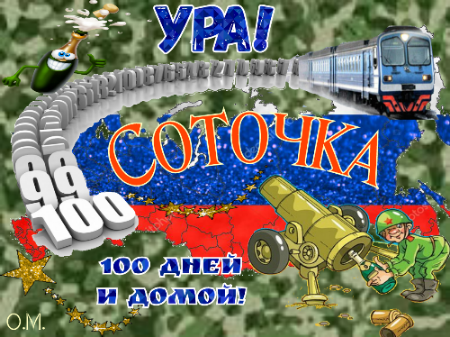 http://s3.uploads.ru/ILPQe.png