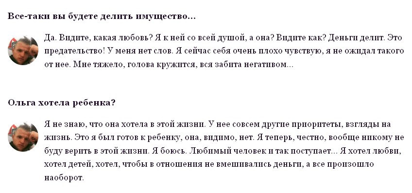 http://s3.uploads.ru/IOYkF.jpg