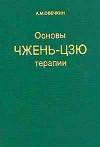 http://s3.uploads.ru/IOgG8.jpg