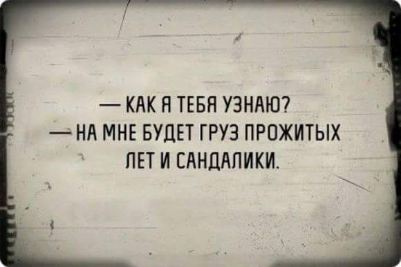 http://s3.uploads.ru/IOtrF.jpg