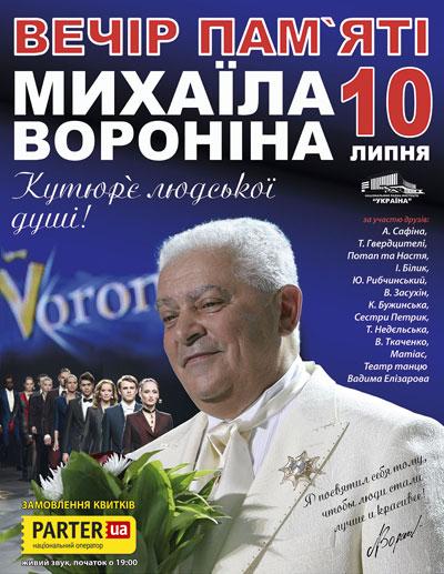 http://s3.uploads.ru/IPJzl.jpg