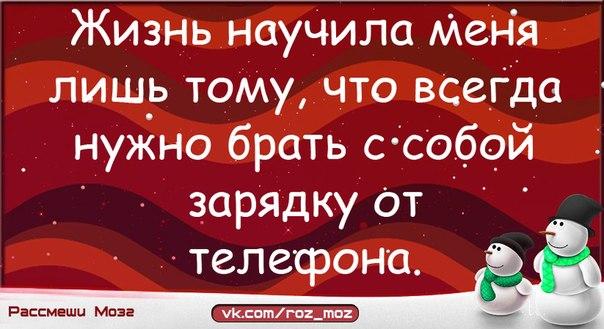 http://s3.uploads.ru/IQla6.jpg