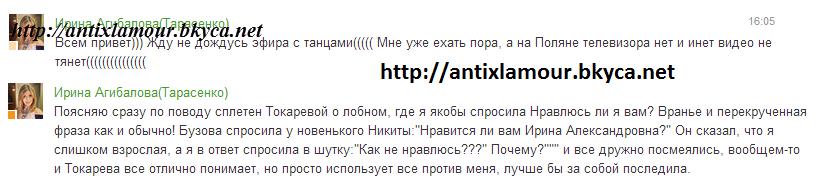 http://s3.uploads.ru/IaQ1z.png