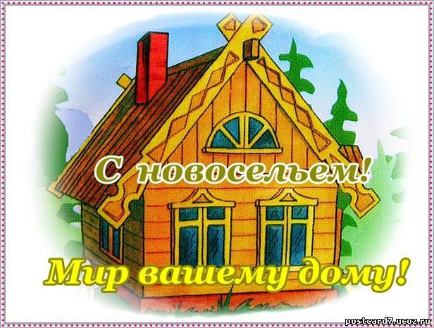 http://s3.uploads.ru/Iadbf.jpg
